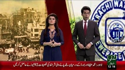 Breaking News – Karachi Water Hydrants Ky Khilaf Operation – 26 Dec 15 - 92 News HD