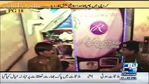 What happened with the name of Spa center in lahore