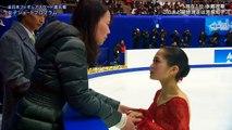 Satoko Miyahara - 2015 Japanese Nationals SP