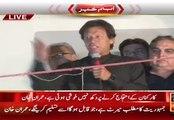 Imran Khan's Complete Speech at Insaf House Karachi - 26th December 2015