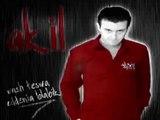 Wach TasWa Daniya Bla Bikk ==== El Mar7om Cheb Akil