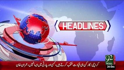 Headlines – 07:00 PM – 26 Dec 15 - 92 News HD