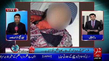 Lahore: 15-Years old Girl Raped after Kidnapping