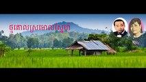 Sin sisamuth song Tmor koal sromol sne Thmor kol sromol snae, Khmer Video Music mp3
