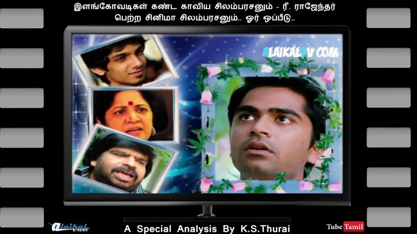Controversial Simbu And Anirudh Beep Song - A Special Analysis By. K.S.Thurai