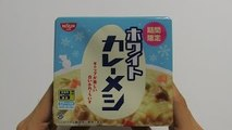 Cup Curry Rice White Curry Meshi