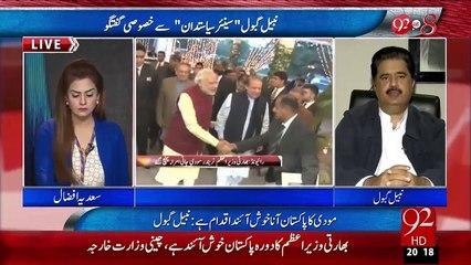 92at8 26-12-2015 - 92 NEWS HD