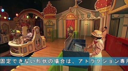 バリアフリー トイ・ストーリー・マニア!