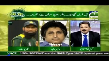 watch Fight between Ramiz Raja and Mohammad Yosuf(Better Quality and Sound)
