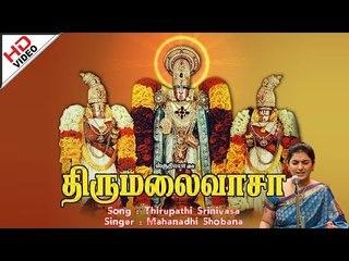 Thirupathi Srinivasa