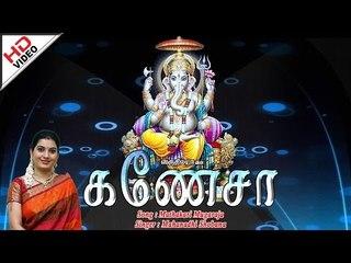 Madhagari||Ganesha