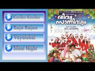 Christmas Carol Songs Jukebox |Divya Sannidhyam