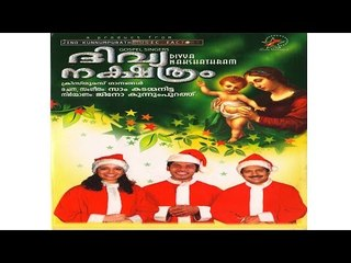 Super Hit Christmas Carol Song Karaoke with Lyrics | Album Divyanakshathram |Kunjikkattu