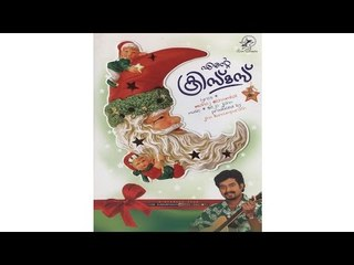 Super Hit Christmas Carol Songs Karaoke with Lyrics | Album Ente Christmas