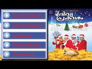 Christmas Carol Songs  Jukebox | Divya Prakasham