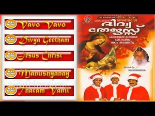 Christmas Carol Songs Jukebox | Divya Thejas