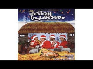Super Hit Christmas Carol Songs Karaoke with Lyrics | Album Divya Prakasam