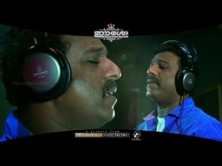 Njan Maranna | Sudeep Kumar | Promo Song | Album EESOW
