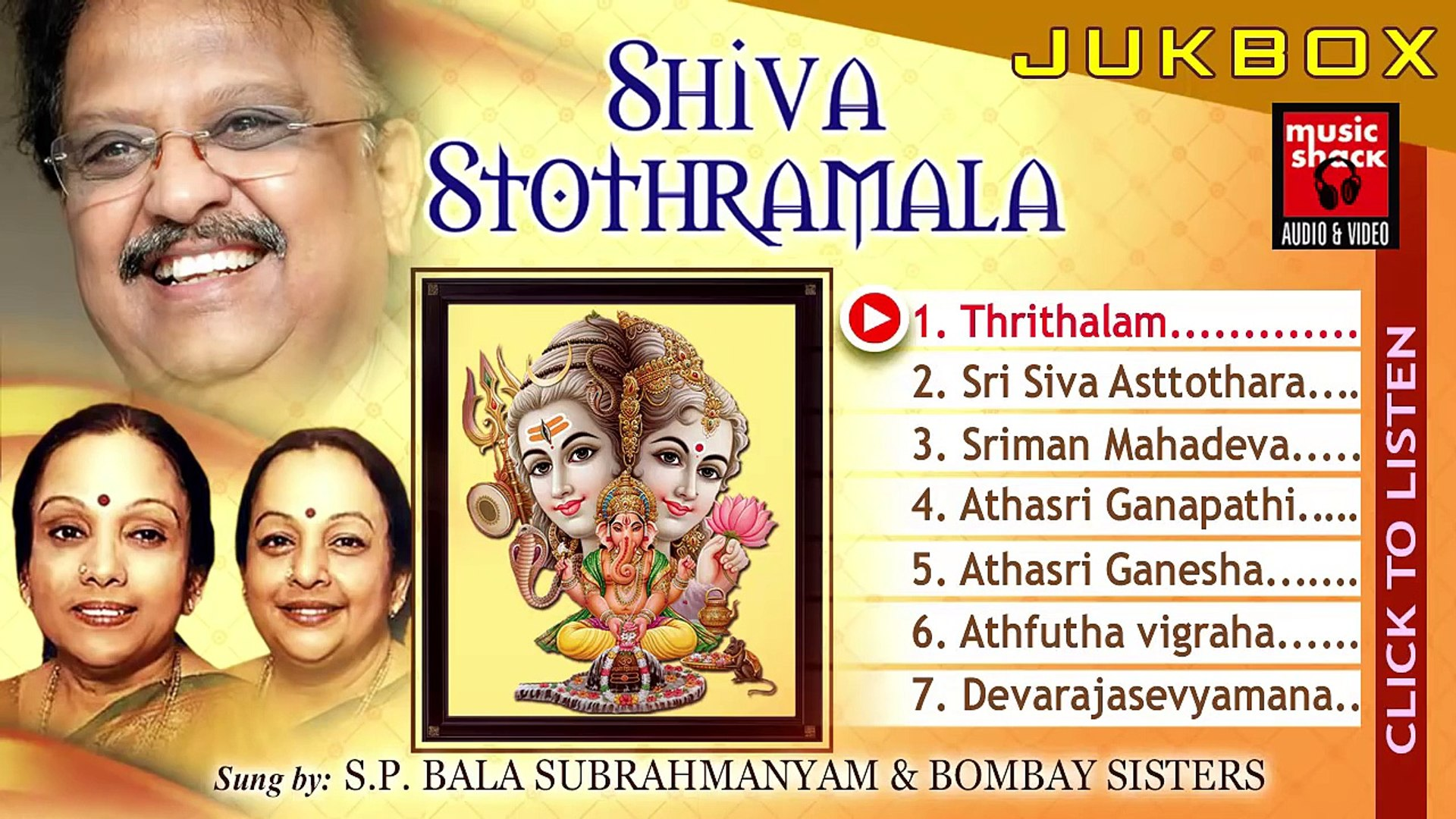 Hindu Devotional Songs | Siva Sthothramala | S P