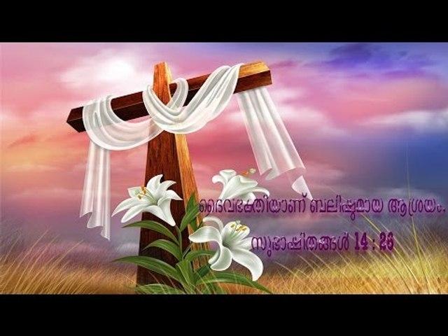 Super Hit Tamil Christian Devotional Songs Non Stop