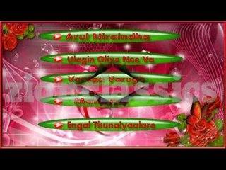 Spuer Hit Tamil Christian Devotional Songs | Juke Box