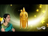 Ainkaranai  - Muruga Muruga - Vijayalakshmi Subramaniyam