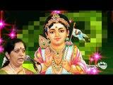 Muruga Muruga  - Muruga Muruga - Vijayalakshmi Subramaniyam