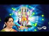 Subramanyena  - Muruga Muruga - Vijayalakshmi Subramaniyam