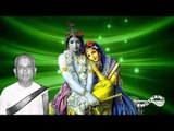 Pullinvai  - Thiruppavai - Ariyakudi Ramanuja Iyengar
