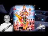 Ongi Ulakalanda  -  - Thiruppavai - Ariyakudi Ramanuja Iyengar