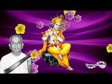 Ungal Puzhakkadai - Thiruppavai - Ariyakudi Ramanuja Iyengar