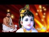 Vishamakaara Kannan- Kadayanallur K S  Rajagopal Bagavathar-Vishamakaara Kannan