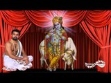 Maadu Meikkum Kanne  - Sakyam - Kadayanallur K S Rajagopal Bhagavathar