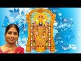 Venkatesa Naadham  - Thiruvenkadam - Nithyashree Mahadevan