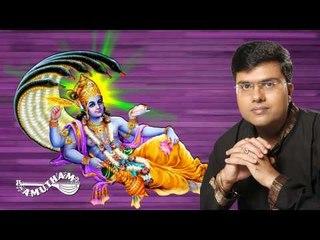 Kelano Hari Thalano - Popular Dhevarnamas - T V  Ramprasad