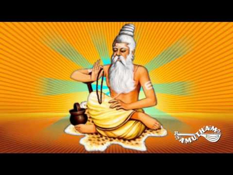 Isavasya Ghanam - Vedic Chanting - Bramhasri Parasurama Sastrigal & K S  Manjunathan