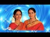 Abhang - Memorable Concert- Ranjani & Gayatri