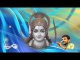 Srirama Padama  - Bhakti Manjari - T M Krishna