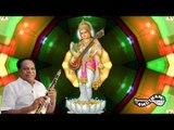 Sama Gana AKC Natarajan The Clarinet
