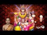 Sri Narasimha Karavalamba Stothram- Maalola Kannan- Sri Narasimha Suprabatham