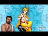 Krishna Vedali K S Rajagopal Bhagavathar Abhanga Alai