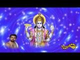 Om Namo Narayana Pavithram Kadayanallur K S Rajagopal Bhagavathar
