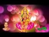 Sri MahaLakshmi Ashtakam -Sri Lakshmi Sahasranamam-  Maalola Kannan