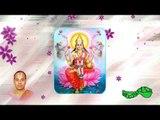 Sri Lakshmi StuthiAgastya -Sri Lakshmi Sahasranamam- Maalola Kannan