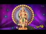 Sri Subramanya Bhujanga Paryatam  - Sri Subramanya Trishathi - Shyam Sundar