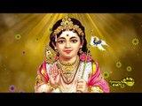 Sri Skandha Lahari  - Sri Subramanya Trishathi - Shyam Sundar