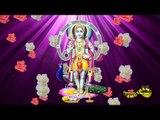 Sri Subramanya Hrudayam - Sri Subramanya Trishathi - Shyam Sundar