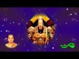 Bhusuktham - Sri Venkatesha Suprabhatham- Maalola Kannan