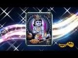 Madugal Meitthidum  - Krishna Leela - Nithyashree Mahadevan