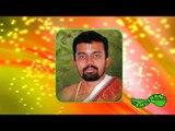 Saadhularaa- Abhanga Mohini- Kadayanallur K S Rajagopal Bhagavathar